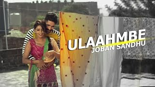 Ulaahmbe  Joban Sandhu