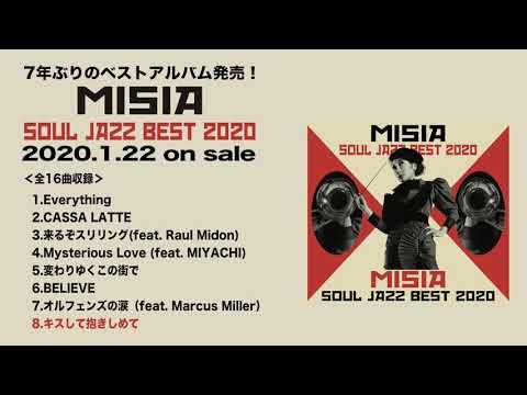 2020.07.26(日) MISIA 星空のライヴ Across The Universe MISIA 公演