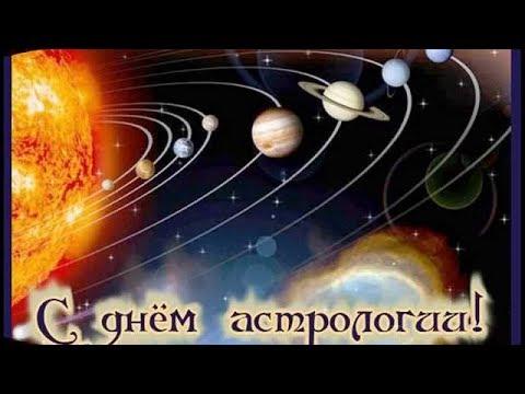 Скачать главный вопрос ведической астрологии предсказание времени событий