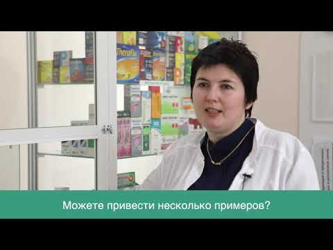 Работа в аптеке и карьерный рост фармацевтов. Интервью с выпускницей фармацевтического колледжа