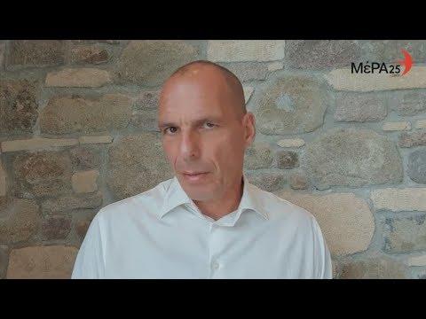 Γ. Βαρουφάκης: «Στοχεύουν στο να χαρίσουν την Λάρκο σε συγκεκριμένα συμφέροντα»
