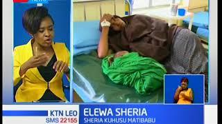 Uteketevu wa huduma za afya katika hospitali na kliniki nchini: Elewa Sheria