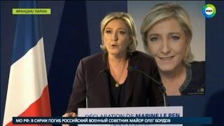 День спустя: как теракт изменил Париж - МИР24