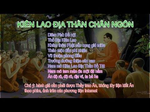 Mật tông căn bản - HT Thích Nhật Quang - [Thực hành] Kiên Lao Địa Thần Bồ Tát chân ngôn