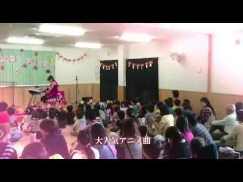 Hikarinoka Nursery School