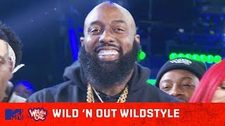 Trae Tha Truth Gets Trill On Nick Cannon 🔥  Wild 'N Out   #Wildstyle