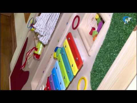 В рамках программы «Доступная среда» были оборудованы детские сады Новгорода