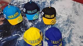 Бейсболка Bosco Sport с украинской символикой  в наличии от компании Одежда для патриотов Украины. тел 095-80-22-999 тел. 0672409835 - видео
