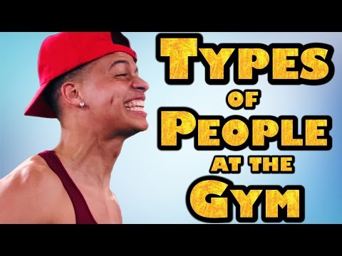 TYPES OF PEOPLE AT THE GYM (видео)