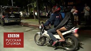 Война с наркотиками на Филиппинах: