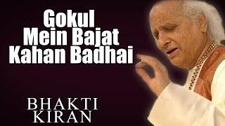 Gokul Mein Bajat Kahan Badhai - Pandit Jasraj (Album: Bhakti