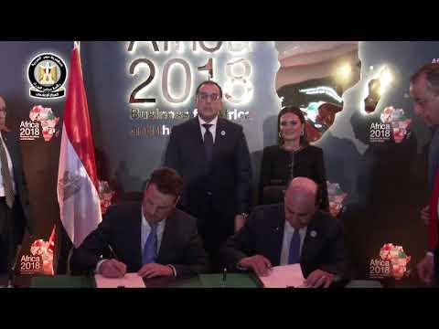 رئيس الوزراء يشهد توقيع عقد اول ميناء اخضر فى مصر-افريقيا 2018