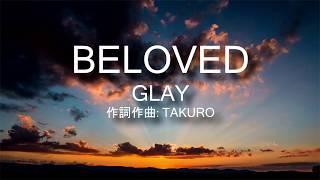 【カラオケ】BELOVEDGLAY【上級者向け】