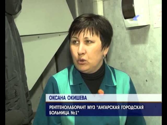 В Ангарске и районе работает флюоромобиль
