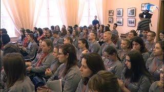 В Великом Новгороде впервые начала работу школа медиков-волонтеров