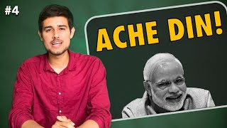 Ache Din are here in Rajasthan! | Ep 4 The Dhruv Rathee Show [Digital India cess, Tax money]