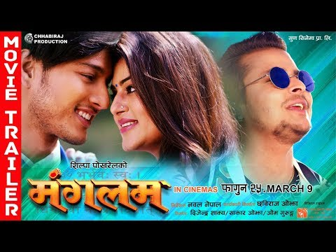 Nepali Movie Mangalam Trailer