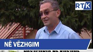 Në Vëzhgim - Pasiguria në Kosovë 14.09.2019