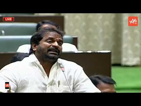 TRS MLA Puvvada Ajay Kumar Speech about Telangana Assembly Speaker