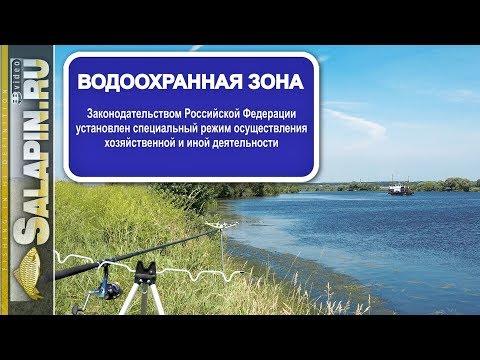 Водоохранная зона, водный кодекс, запрет подъезда к воде [salapinru]