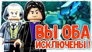 ЛЕГО Обзор LEGO Harry Potter 75953 Гремучая Ива