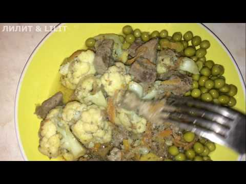 #домавместе Ешь и стройней! Как приготовить полезную еду. Легко и быстро.