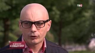 14.07.2017. В центре событий с Анной Прохоровой
