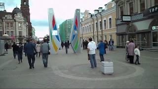 Kazan Calles - Rusia 2018