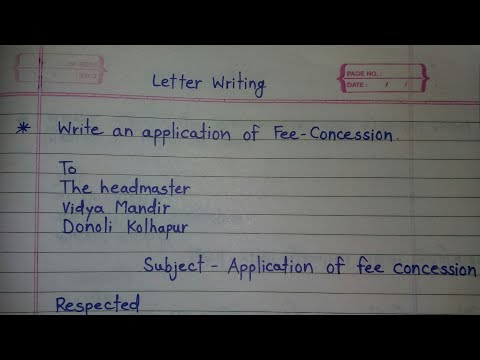 Download Application For Fee Concession In English For
