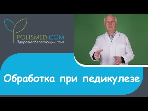 Обработка при педикулезе (вшах): крема, мази, уход за волосами. Педикулез у беременных и кормящих