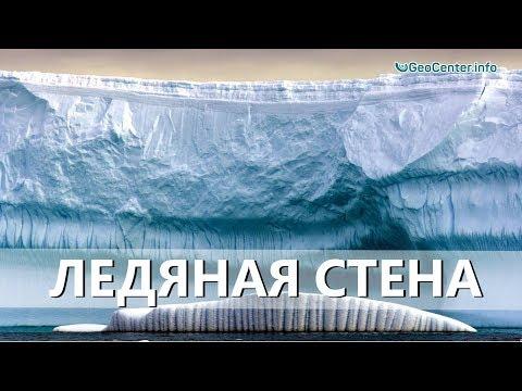 Die Gymnastik von der Osteochondrose des Halses Videos