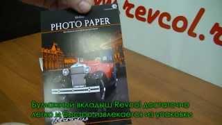 Фотобумага Revcol