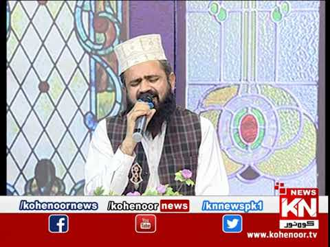 Ramadan Sultan Sehar Transmission 08 May 2021 | Kohenoor News Pakistan