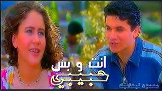 محمد زياد || انت وبس حبيبي || 1997 || Mohamed zyad || Enta W Bas تحميل MP3