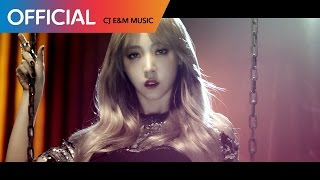 música mp3 MAMAMOO Décalcomanie