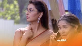 Kumkum Bhagya – Spoiler Alert – 1st August 2019 – Watch Full Episode On ZEE5 – Episode 1420