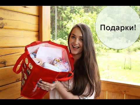 Море ПОДАРКОВ от Юли a.k.a. идеи подарков ;)