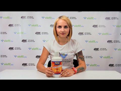 NOW L-Carnitine Liquid | Viofit.ru