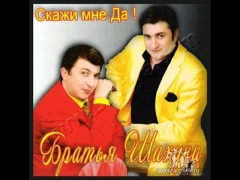 """Братья Шахунц  """"Старый парк""""авт.Арсен Касиев"""