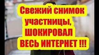 Дом 2 Новости 24 Сентября 2018 (24.09.2018) Раньше Эфира