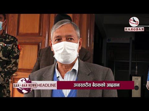 Corona Pandemic: Nepalis Stranded On Border