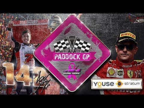 F1 nos EUA, MotoGP no Japão, Stock Car em Londrina | Paddock GP #142