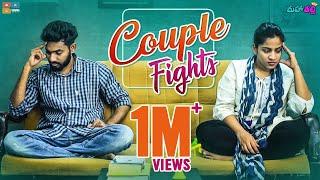 Couple Fights || Mahathalli