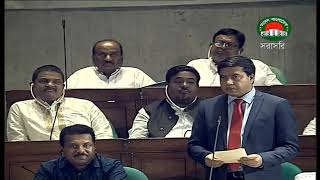 Prof. Dr. Md Habibe Millat, MP | Bangladesh Parliament | Budget Session 2019 | 11th Parliament