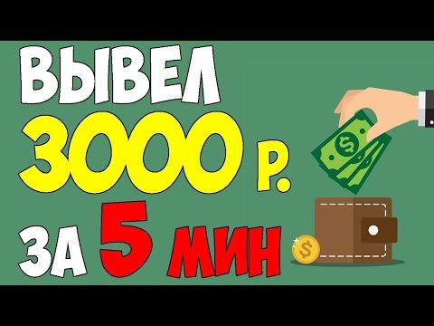 Российские брокеры открывающие счета гражданам eu