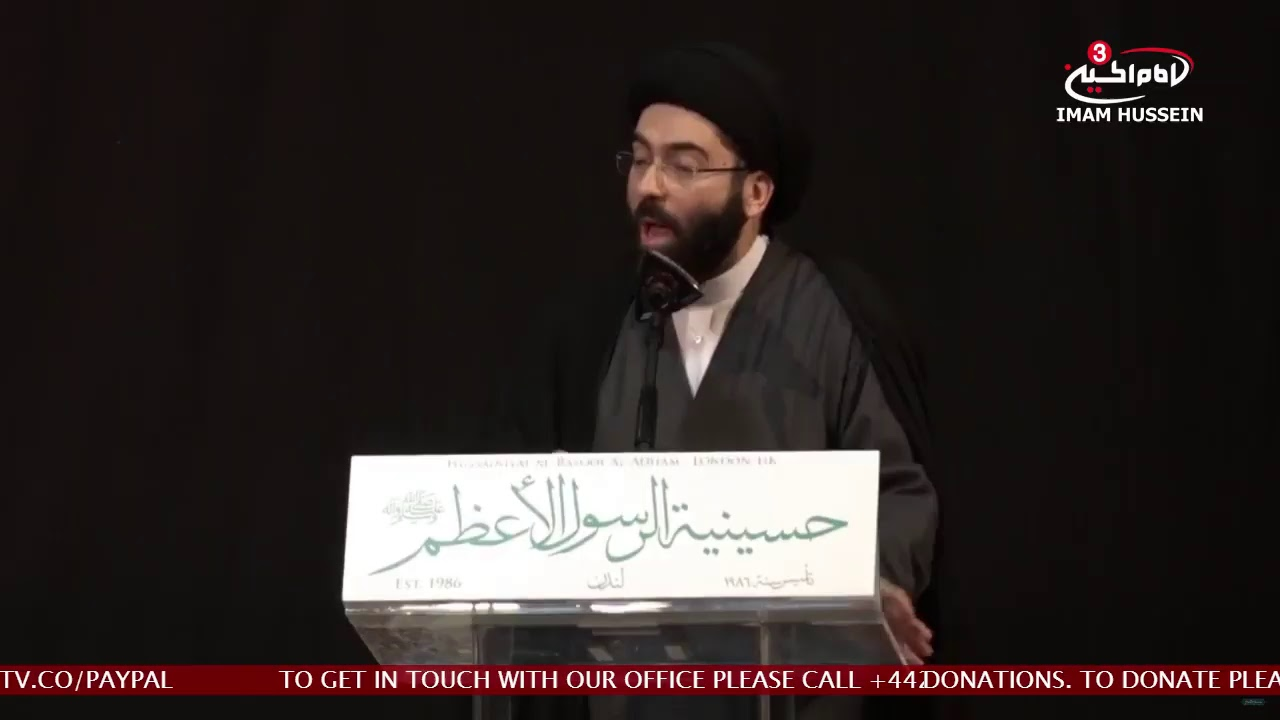 Sayed Mahdi Modarresi in honour of Bab al-Hawaji Lady Umm al-Baneen (as)