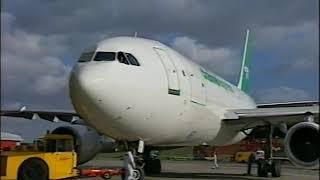 Filton Airfield 1997