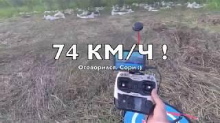 """Складной квадрокоптер """"Охотник"""". Второй полет. Pixhawk Mini, рама DIY FPV drones DH335."""