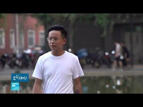 العرب اليوم - شاهد: زيادة في انتشار الإيدز في الصين