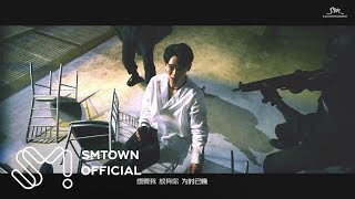 EXO_Lotto (Chinese Ver.)_Music Video